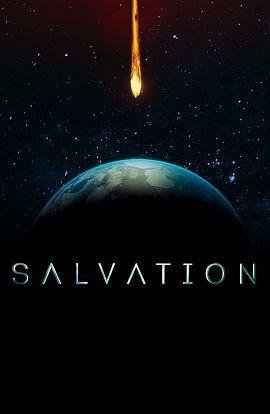 Salvation – recenze